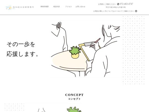 Screenshot of hanwasogo.net