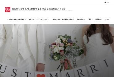 Screenshot of happy-com.jp