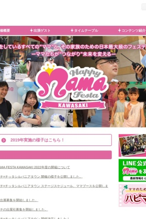 Screenshot of happy-mama-fes.com