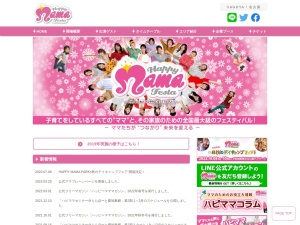http://happy-mama-fes.com/nagoya/