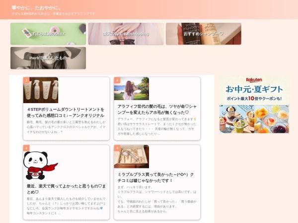 http://happy.tokyo-communication.com/