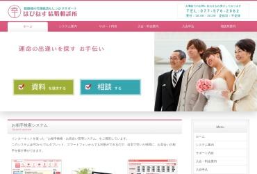 Screenshot of happy1122.net