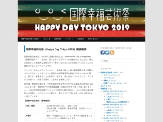 http://happyday-project.org/
