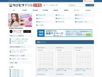 http://happylilac.net/syogaku.html