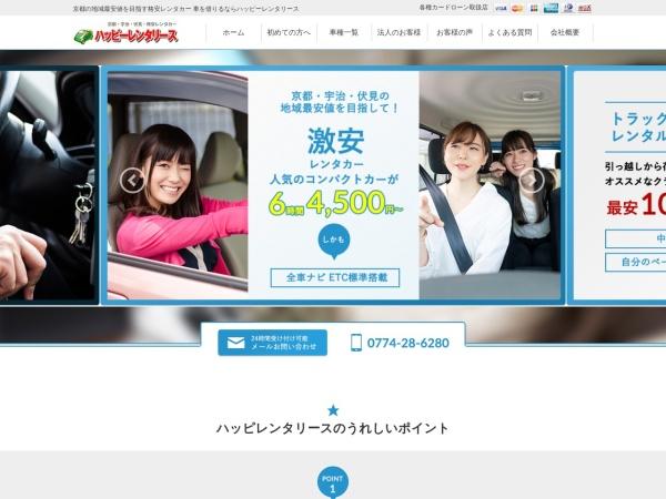Screenshot of happyrentalease.jp