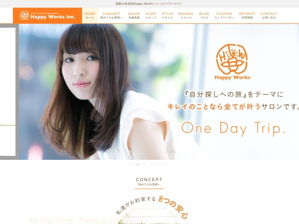 Screenshot of happyworks.jp