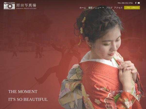 http://haradaphoto.co.jp