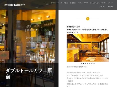 http://harajuku.doubletall.com/