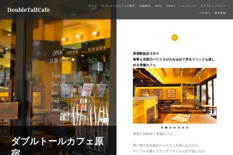 Screenshot of harajuku.doubletall.com