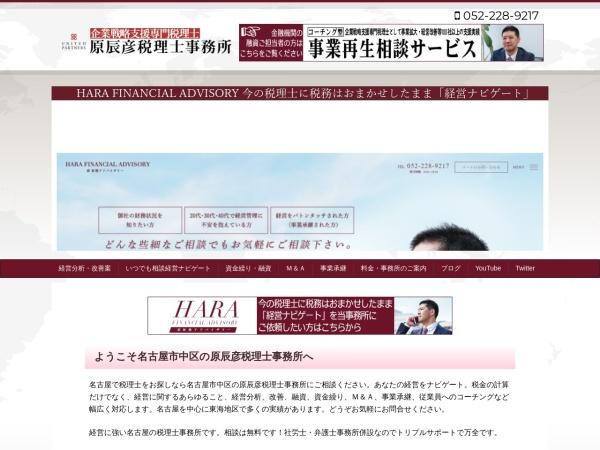 Screenshot of haratatsu.com