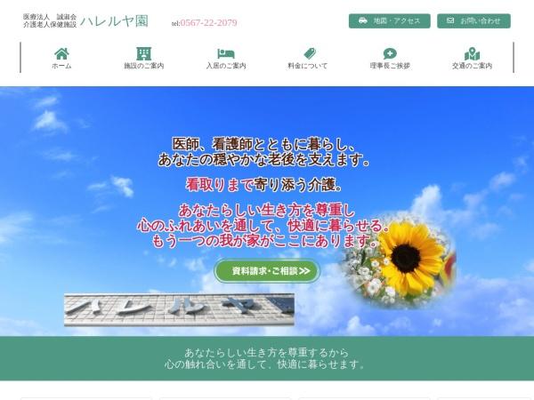 Screenshot of hareruyaen.com