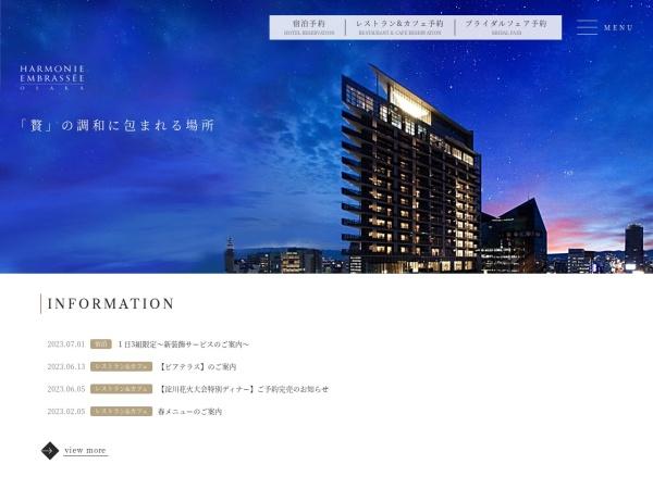 Screenshot of harmonie-hotel.jp