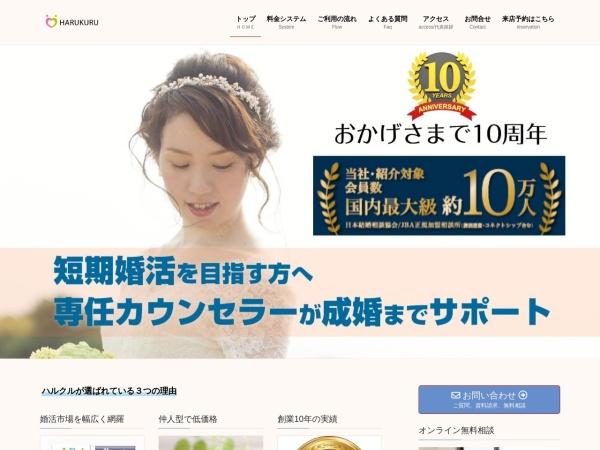 http://harukuru-fuk.com/