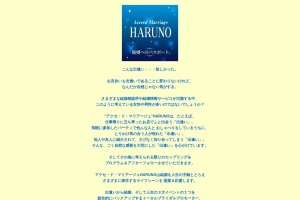 http://haruno4.com/