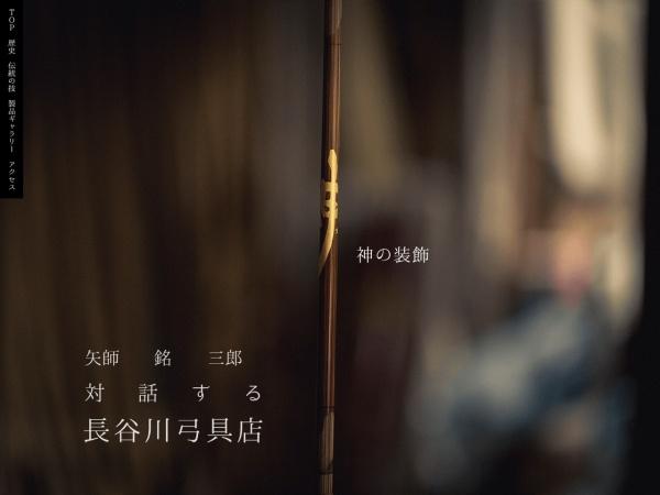 http://hasegawa-kyuguten.com/