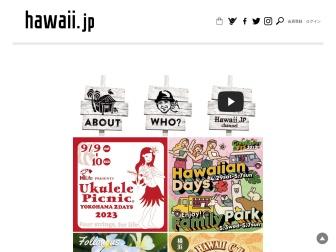 http://hawaii.jp/event_up2015.html