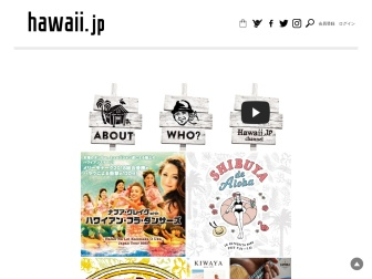 http://hawaii.jp/event_up_info2014.html