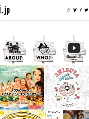 Screenshot of hawaii.jp