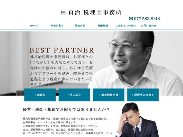 Screenshot of hayashi-tax.jp