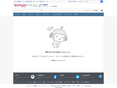 http://headlines.yahoo.co.jp/hl?a=20130429-00107027-soccerk-socc.view-000