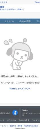 http://headlines.yahoo.co.jp/hl?a=20130731-00000085-scn-ent