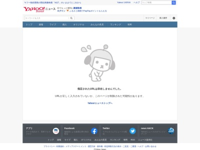 http://headlines.yahoo.co.jp/hl?a=20131209-00000312-ism-spo