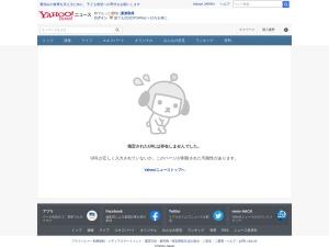 http://headlines.yahoo.co.jp/hl?a=20160316-00311498-agara-l30.view-000