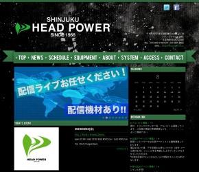 新宿HEAD POWER