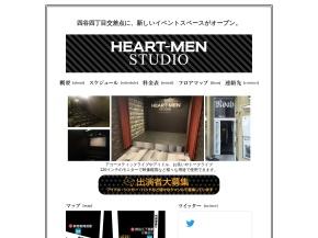 四谷Theater NOAH HEART-MEN STUDIO