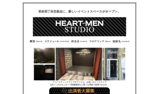 四谷Theater NOAH HEART-MEN STUDIO