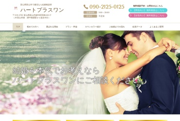 Screenshot of heartplus-one.jp