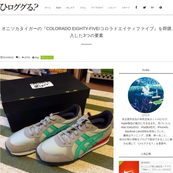 http://hi-log.net/onitsuka-tiger-colorado-eighty-five