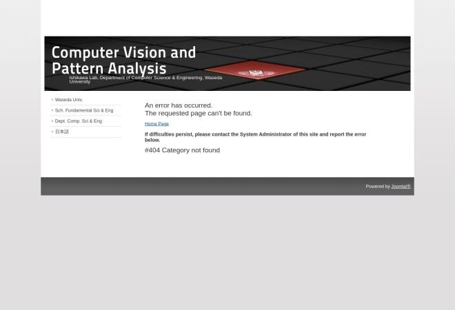 Screenshot of hi.cs.waseda.ac.jp