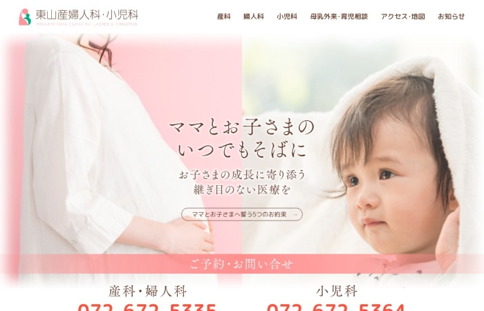 Screenshot of higashiyama-lc.jp