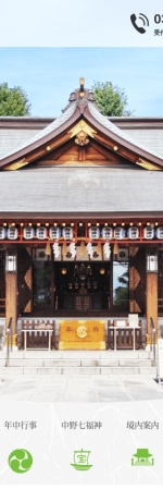 http://hikawa-n.or.jp/