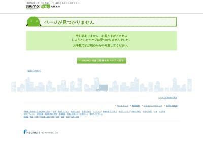 http://hikkoshi.suumo.jp/oyakudachi/manual/keikaku/02.html