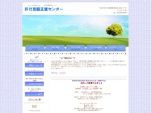 Screenshot of hikoukokuhuku.web.fc2.com