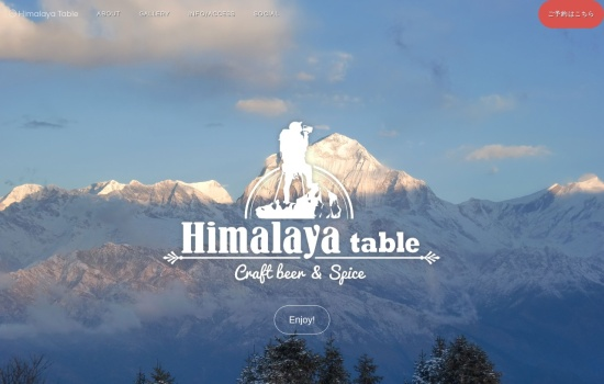 Screenshot of himalaya-table.info