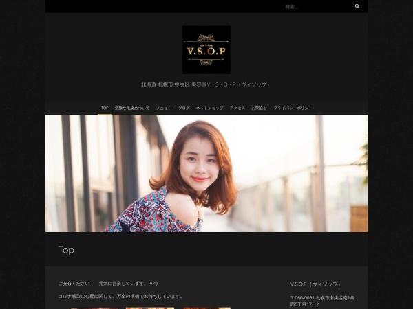Screenshot of himito-hair-system-v-s-o-p.com