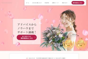 Screenshot of hinatanogoen.com