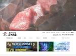 http://hirayuonsen.or.jp/
