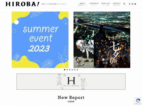 HIROBA!