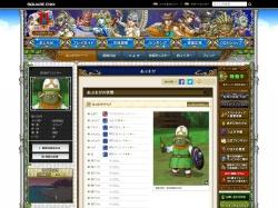 http://hiroba.dqx.jp/sc/character/291090238795/
