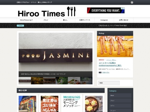 Hiroo Times