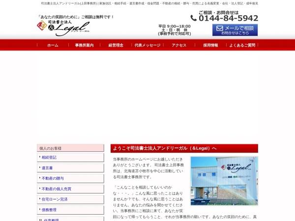 http://hiroshi-office.jp/