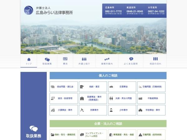 http://hiroshima-mirai.com/