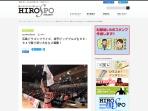 http://hirospo.com/pickup/41205.html