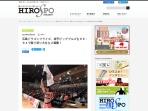 Screenshot of hirospo.com