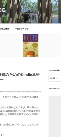 http://hirozak.www2.jp/kindle_word_counter/
