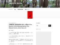 http://hirozak.www2.jp/the-mystery-of-the-missing-money-the-mystery-series/